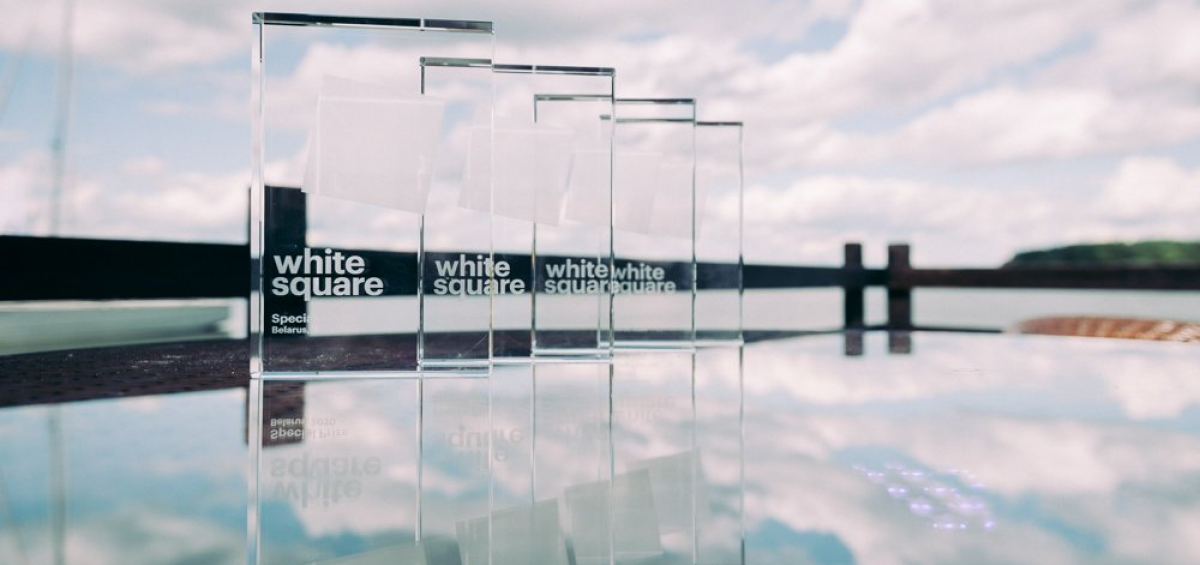 White Square Awards